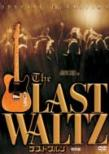 Last Waltz (Ltd)