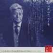 A Collection Of Essays By Kobayashi Hideo Roudoku Series