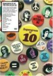 Supergrass Is 10best Of 94-04