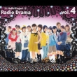 Hello!Project Radio Drama