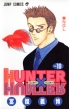 HUNTER�~HUNTER Vol.19