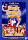 Magic English / Discovering Animals