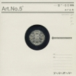 Art.no.5 �yCopy Control CD�z