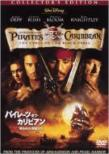 �߲ڰ� ��� ���ޱ� ���ꂽ�C������ Pirates Of The Caribbean -The Curse of the Black Pearl