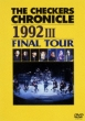 1992 3 Final Tour