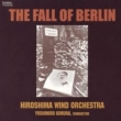 (Brass)music From Bolt, Gadfly, The Fall Of Berlin: gG^LEBh
