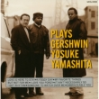 Plays Gershwin