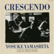 Crescendo (Remaster)