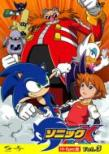 Sonicx Vol.3 Hi-Spec