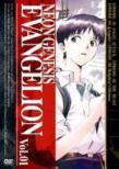 NEON GENESIS EVANGELION Vol.01