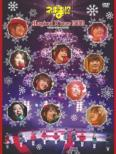 Magister Negi Magi Magical X'mas DVD