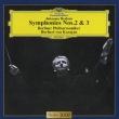 Brahms: Symphonies Nos.2 & 3