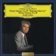 Beethoven: Piano Sonatas No.29 `hammerklavier`& No.30