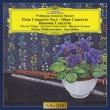 Mozart: Flute Concerto No.1.Bassoon Concerto.Oboe Concerto