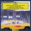 Gershwin: Rhapsody In Blue / An American In Paris / Bernstein: West Side Story