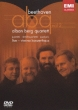 Beethoven:String Quartets Volume 2
