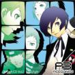 Persona3 Drama Cd Vol.1 -Daylight-