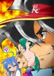 Lucky Star 5