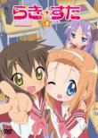 Lucky Star 8