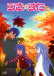 Lucky Star 11