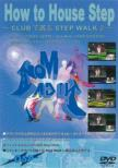 Club De Asobu Step Work Vol.2 How To House Step