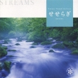 Nature Sound Gallery Streams