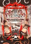 Asian Typhoon-Tribal Fusion Belly Dance By E-Chan & Milla