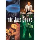 The Jazz Drum/Inomata Takeshi
