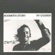 Boomer's Story: ����҂̕���(Ltd)(Pps)(Rmt)