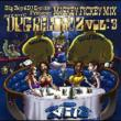 Big Boy & Dj E-Man Presents Mickey Fickey Mix Ride With D.P.G.Recordz Vol.3 DJ Couz