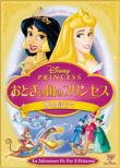 Disney Princess Enchanted Tale: Follow Your Dreams