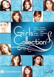 Girls Collection: Vol.2