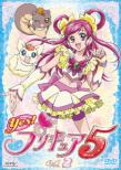 Yes! Prettycure 5 Vol.2