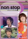 Non Stop5 