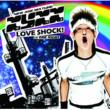 Love Shock!