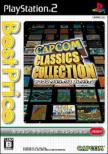 Capcom Classics Collection: Best Price