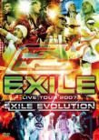 Live Tour 2007 - Exile Evolution