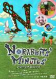 Norabbits`Minutes