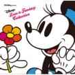 Disney`s Love & Fantasy Collection