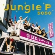 Jungle P