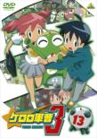 Keroro Gunso 3rd Season 13