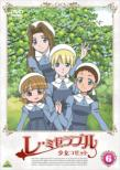 Les Miserables Shoujo Kozetto 6
