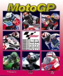 2007 Moto Gp Kohan Sen Box Set