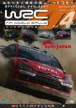 Wrc World Rally Chanpionship 2007 Vol.4 Spain/France/Japan