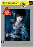 Fatal Frame III: The Tormented : Playstation 2 The Best
