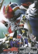 Masked Rider Den-O The Movie -I`ll Be Born!-Collector`s Pack