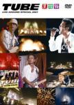 Live Around Special 2007: �ĎW��