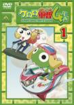 Keroro Gunso 4th Season 1