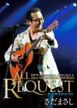 Masasing World Concert 2007-All Request-