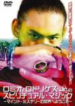 Romeo Rodriguez Jr.No Spiritual Magic -Mind Mistery No Sekai He Yokoso-